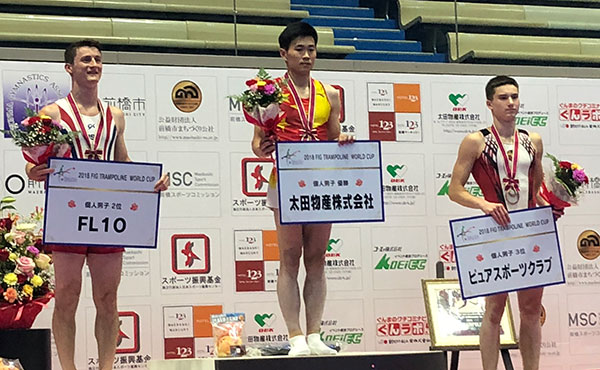 Gluckstein wins trampoline silver at Maebashi World Cup